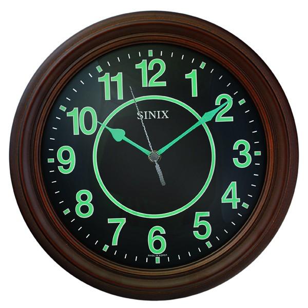 SINIX 1069 С